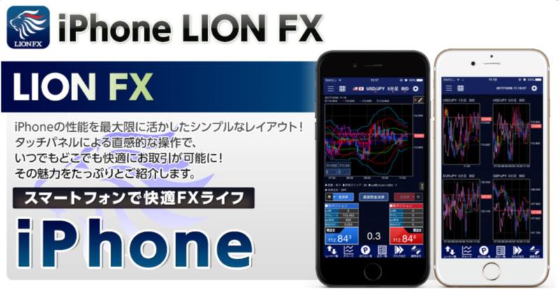 ヒロセ通商アプリ