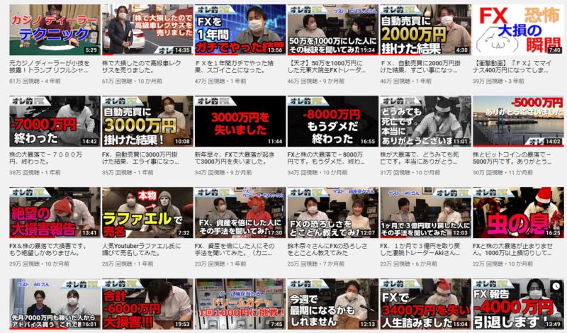 JIN youtube動画サムネイル